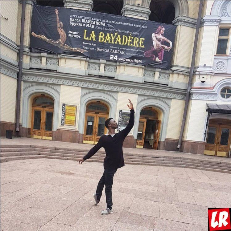 Бруклин Мак, звезда балета, балет, лучший танцор, Киев, Национальная опера, Баядерка