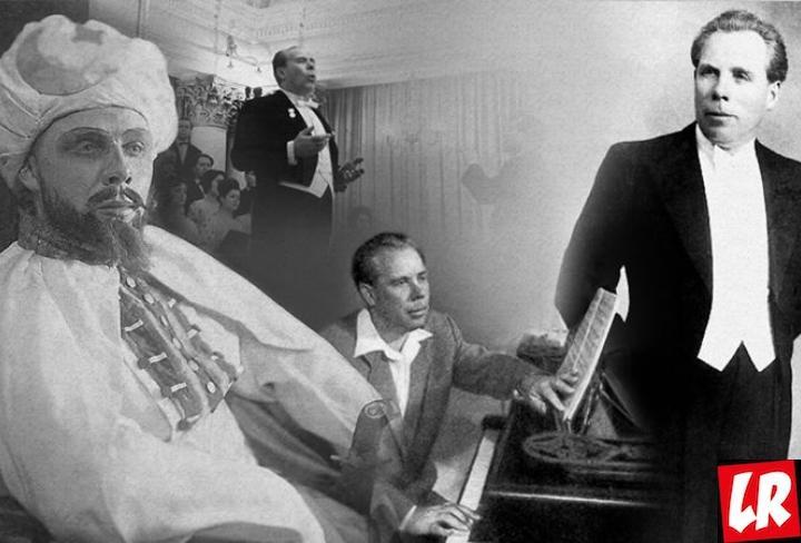 """Король оперы Борис Гмыря – """"Реве та стогне"""", две любимые жены и варенье"""