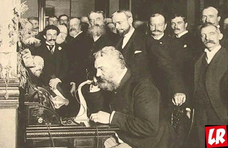 фишки дня - 15 августа, День приветствия Алло, первый телефон, Александр Белл