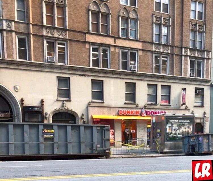 Мадонна, Dunkin' Donuts на West 57th Street
