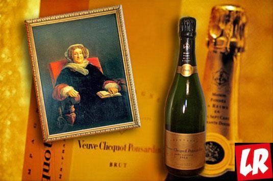 История шампанского, вдова Клико