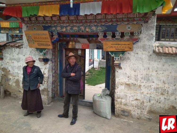 Лулан, экотуризм Тибет, гестхауз Тибет
