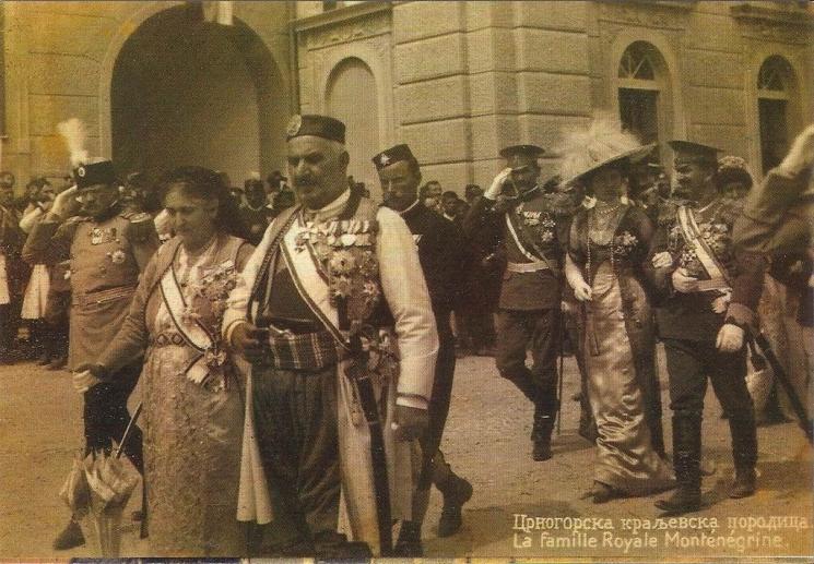 фишки дня - 28 августа, день королевства Черногория