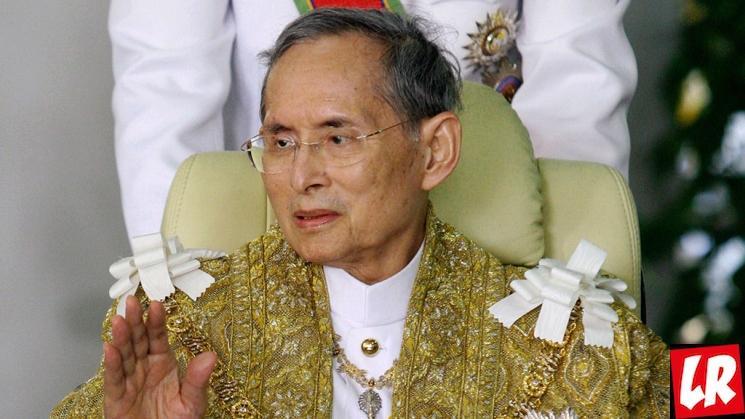 фишки дня - 18 августа, День науки в Таиланде, король Рама IX
