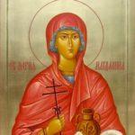 фишки дня, равноапостольная Мария Магдалина