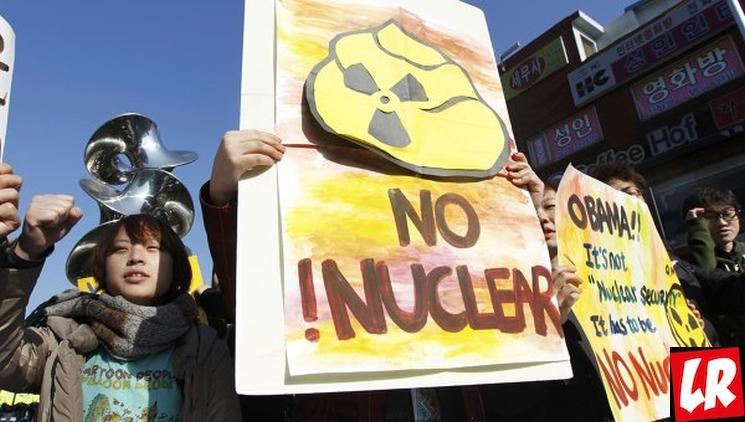 фишки дня - 6 августа, День борьбы против ядерного оружия
