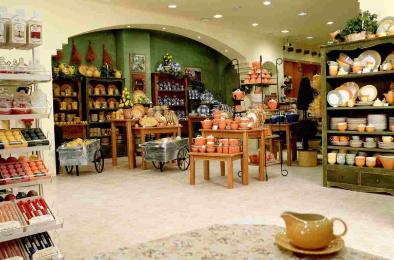 магазин товаров для дома