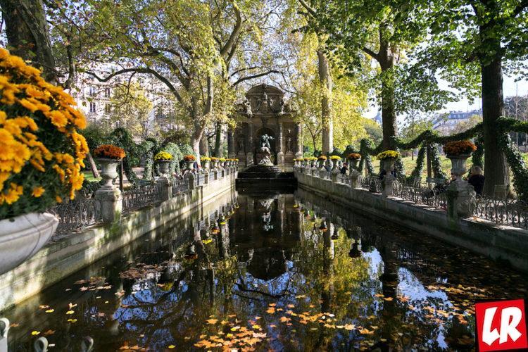 Люксембургский сад, фонтан Марии Медичи