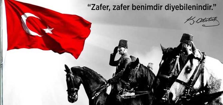фишки дня - 30 августа, День победы Турция