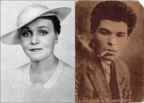 Наталья Ужвий, Михаил Семенко