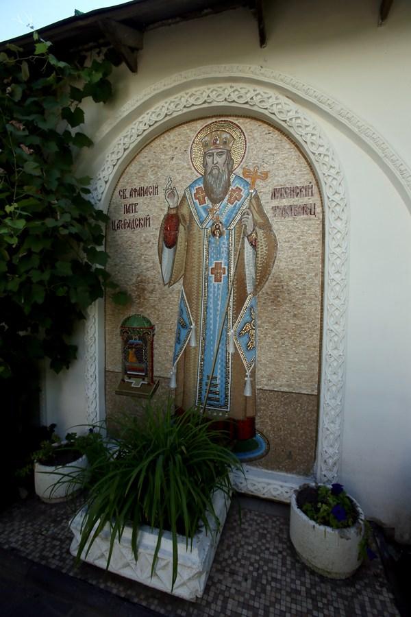 Мгарский монастырь, история Мгарского монастыря, патриарх