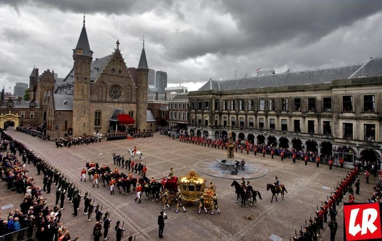 фишки дня - 18 сентября, день принца Нидерланды