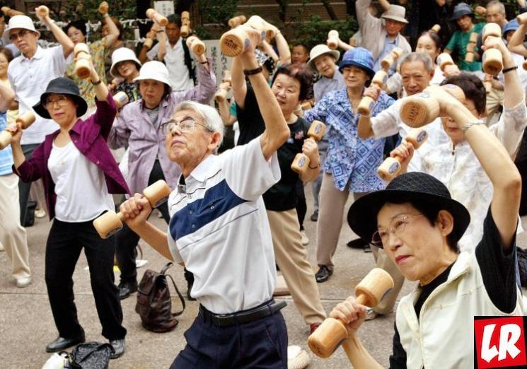 фишки дня - 17 сентября, день почитания долгожителей Япония