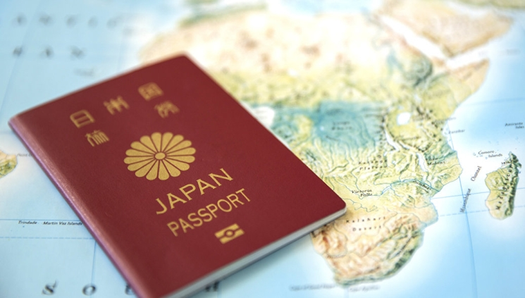 фишки дня - 9 сентября, День хризантемы Япония
