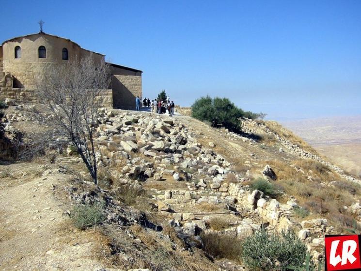 фишки дня - 17 сентября, гора Нево, пророк Моисей