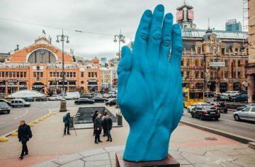 Синяя рука, Киев, Украина, Богдан Раца