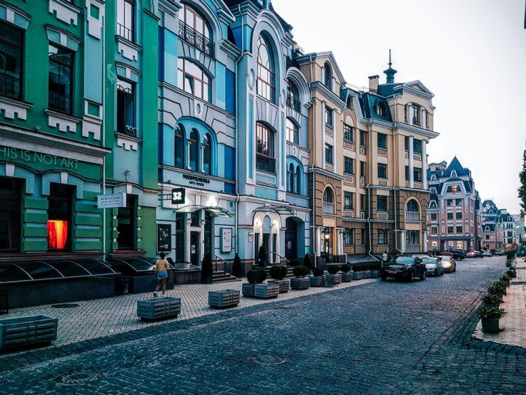 Киев, Подол, цены на квартиры в Киеве