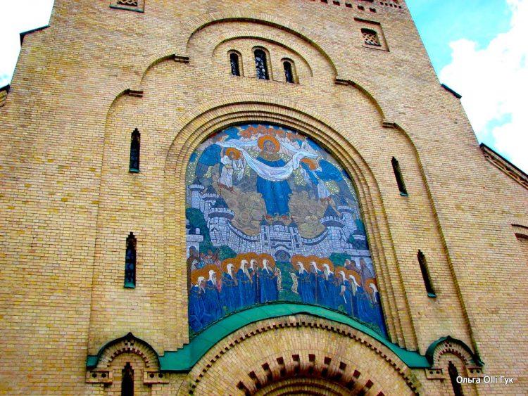 Покрова Богоматери, Рерих, Пархомовка, мозаика, Украина