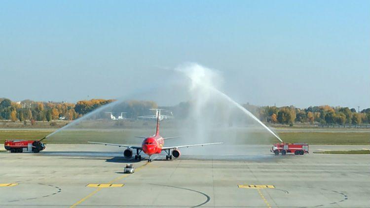 водяная арка, Brussels Airlines