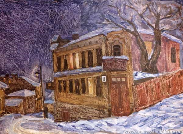 Дом Булгакова, Михаил Булгаков, Киев, Украина, писатель, Андреевский спуск, музей Булгакова, картина
