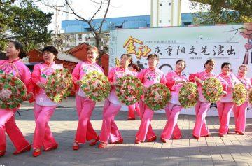 фишки дня, Чунъян, праздники Китая