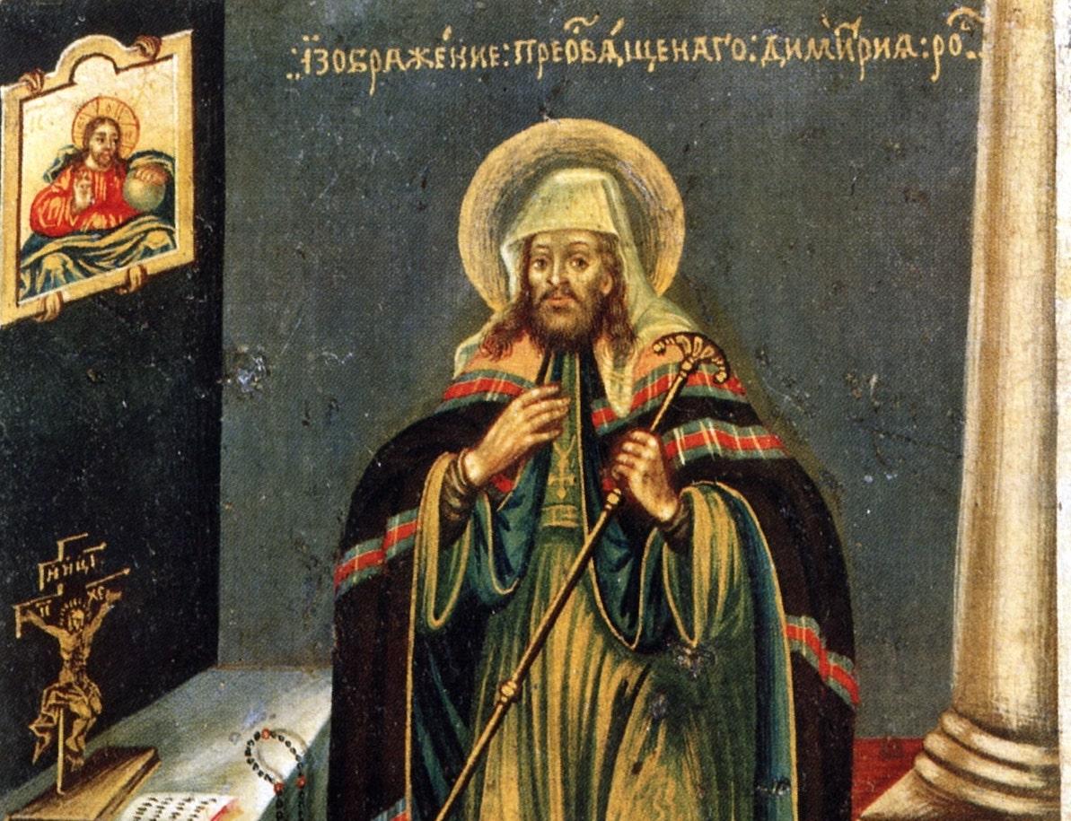 Димитрий Ростовский – сын военного стал биографом наших святых