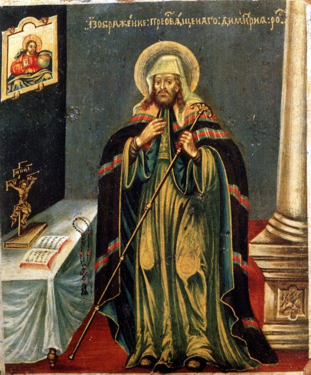 Димитрий Ростовский, икона