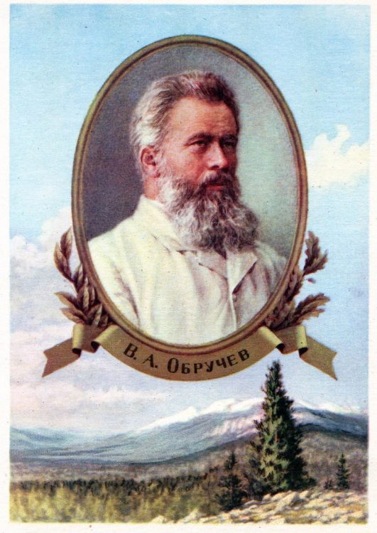 Обручев, Земля Санникова