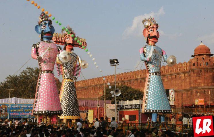 фишки дня - 19 октября, Дашахра Индия, праздники Индии