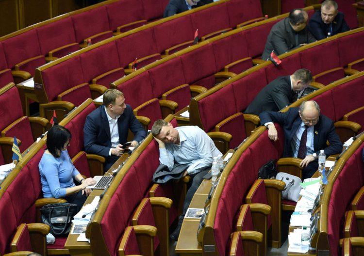 депутаты верховная рада вр верховный совет принятие бюджета