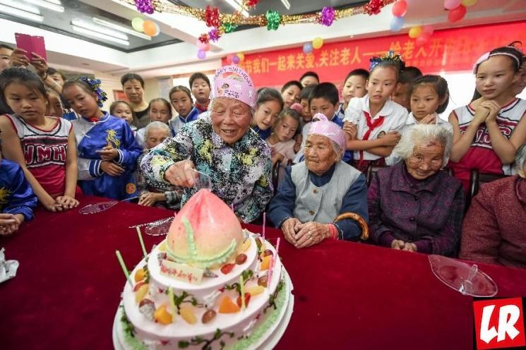 фишки дня - 17 октября, праздник двух девяток, Чунъян в Китае