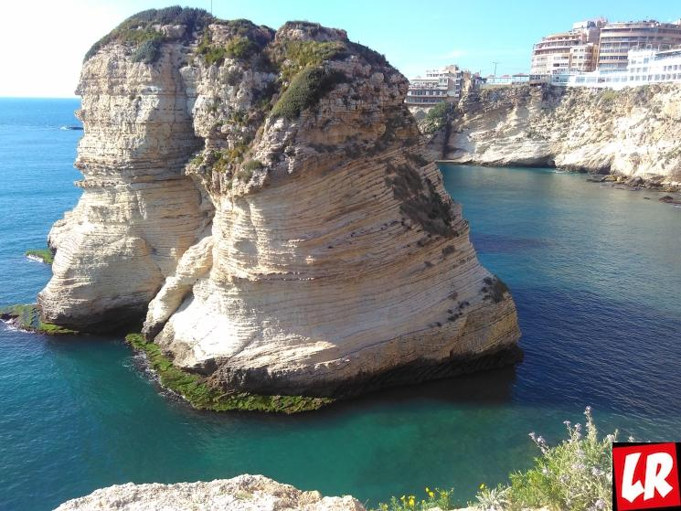 Голубиные скалы Бейрут, Бейрут, путешествие в Ливан
