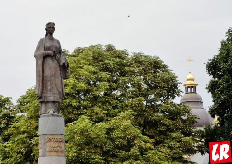 фишки дня - 24 октября, Роксолана Рогатин, памятник Роксолане