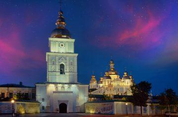 ночь, звезды, Михайловский Златоверхий собор в Киеве