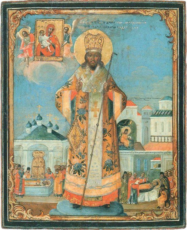 Святитель Димитрий Ростовский, старинная икона