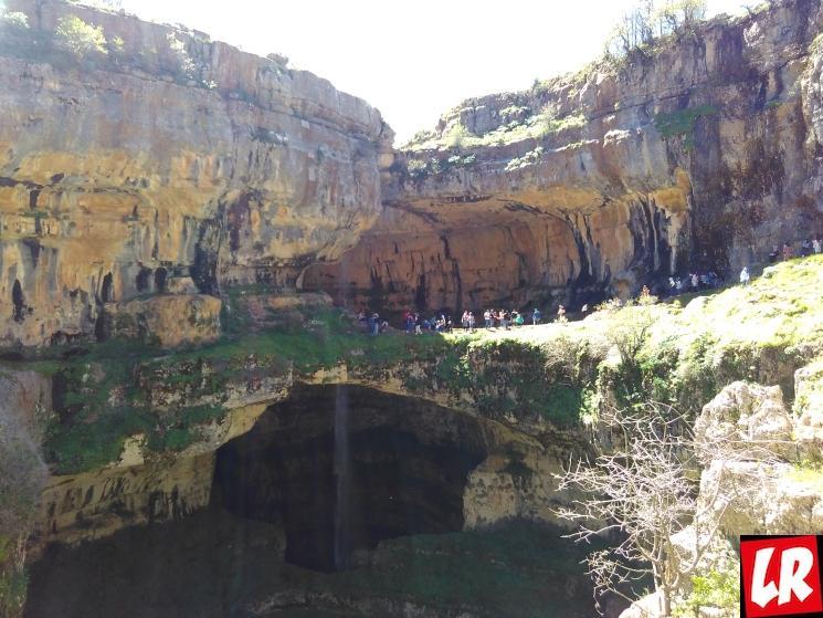 водопад Баатара, Ливан