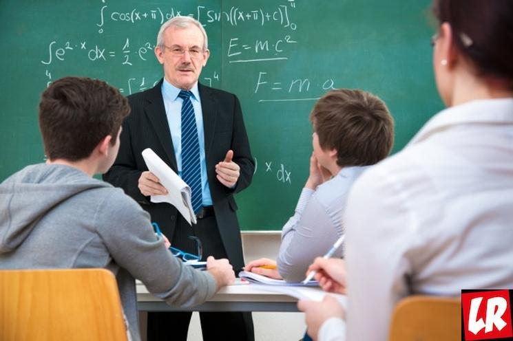 фишки дня - 5 октября, День учителя