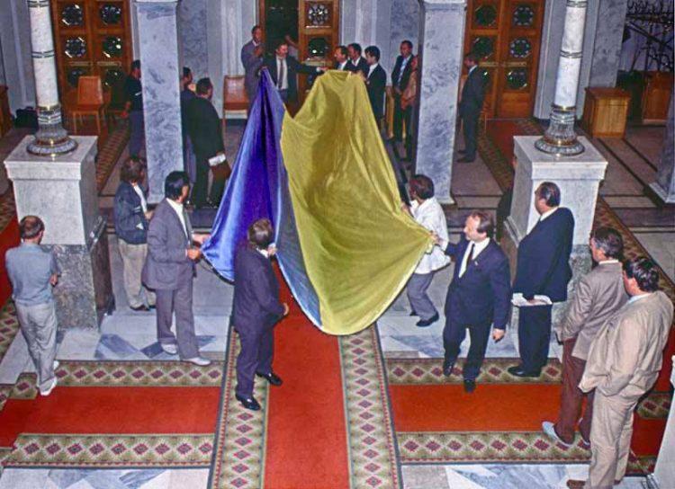 история Украины, 24 августа, флаг Украины, Верховная Рада, Независимость Украины