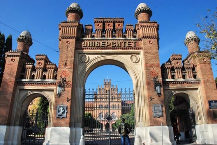 фишки дня - 13 октября, Черновицкий университет, основание Черновицкого университета