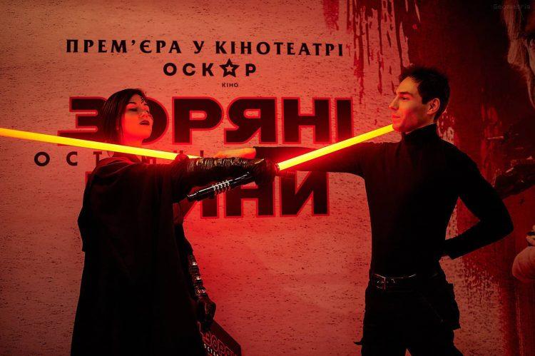 Звездные войны, световые мечи ситхов
