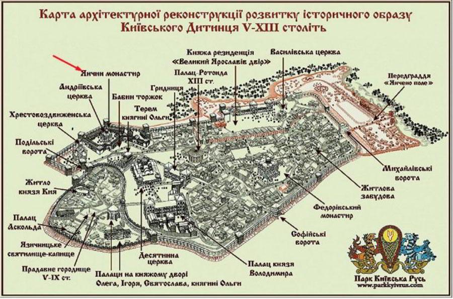 карта Киева – Детинец и Янчин монастырь