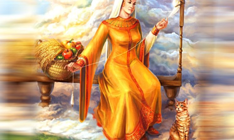 фишки дня - 10 ноября, богиня Макошь