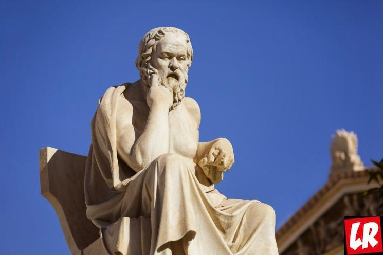 фишки дня - 15 ноября, день философии