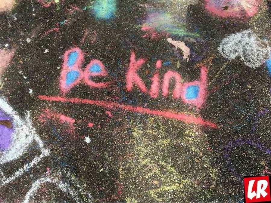 фишки дня - 13 ноября, день доброты