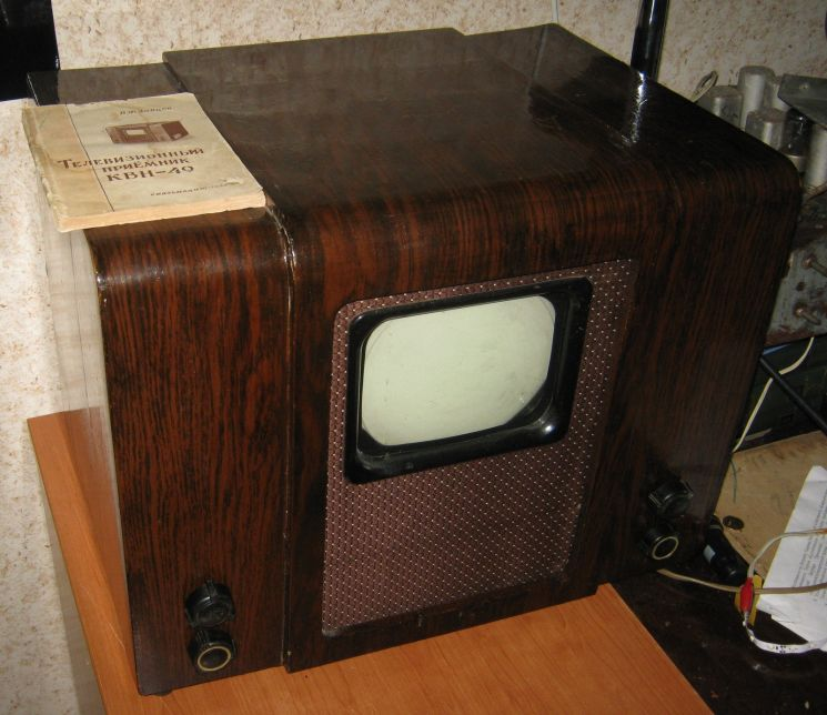 фишки дня - 30 ноября, изобретение трансформатора, телевизор КВН