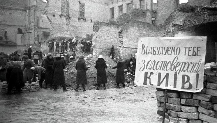 фишки дня - 6 ноября, день освобождения Киева
