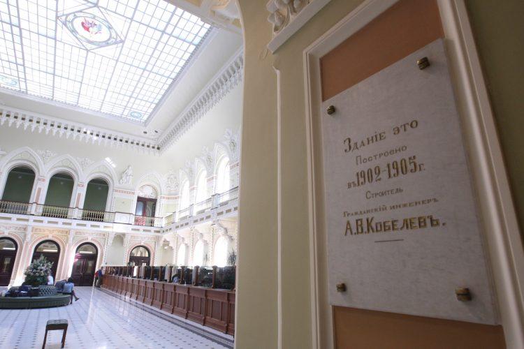 National Bank Of Ukraine NBU Нацбанк Национальный банк Украины НБУ, табличка, архитектор, Кобелев