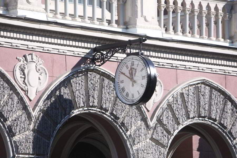 National Bank Of Ukraine NBU Нацбанк Национальный банк Украины НБУ, часы, фасад