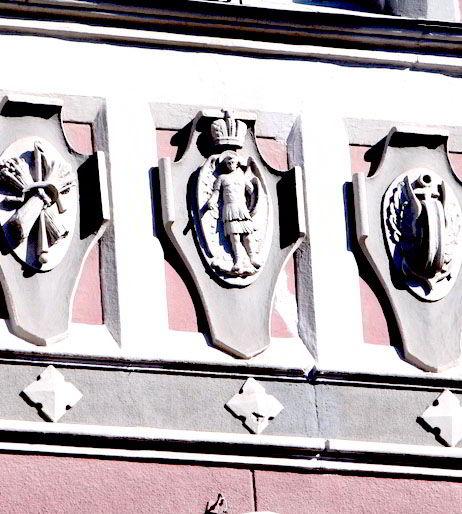 архистратиг Михаил, National Bank Of Ukraine NBU Нацбанк Национальный банк Украины НБУ