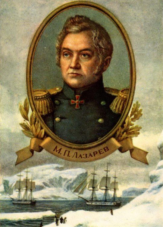 Лазарев, Михаил Лазарев, адмирал